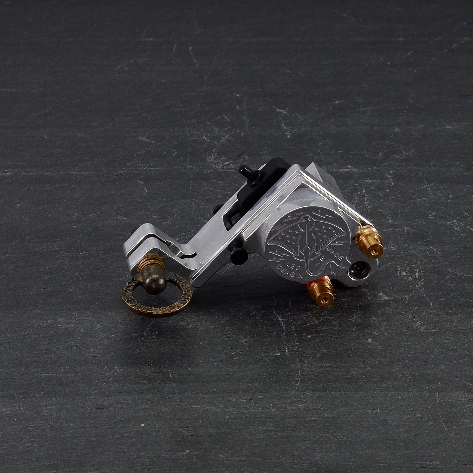Hybray Silver RCA TattooMachine